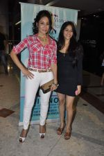Sofia Hayat at Mandeep_s Hot Yoga launch in Andheri, Mumbai on 21st Dec 2013 (12)_52b66dc203962.JPG