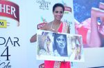 at Kingfisher 2013 calendar launch in Alibaug, Mumbai on 21st Dec 2013 (952)_52b6b8ad26eb3.JPG