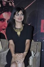 Niharika Singh at the Promotion of film Miss Lovely in Aurus, Mumbai on 23rd Dec 2013 (101)_52b9733064092.JPG