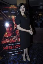 Niharika Singh at the Promotion of film Miss Lovely in Aurus, Mumbai on 23rd Dec 2013 (91)_52b9732cba081.JPG