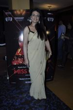 Zeena Bhatia at the Promotion of film Miss Lovely in Aurus, Mumbai on 23rd Dec 2013 (12)_52b972957f75b.JPG
