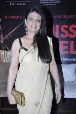 Zeena Bhatia at the Promotion of film Miss Lovely in Aurus, Mumbai on 23rd Dec 2013 (21)_52b972994afdc.JPG