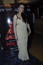 Zeena Bhatia at the Promotion of film Miss Lovely in Aurus, Mumbai on 23rd Dec 2013 (27)_52b9729b904fb.JPG