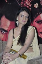 Zeena Bhatia at the Promotion of film Miss Lovely in Aurus, Mumbai on 23rd Dec 2013 (17)_52b972975d71e.JPG