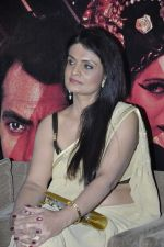 Zeena Bhatia at the Promotion of film Miss Lovely in Aurus, Mumbai on 23rd Dec 2013 (18)_52b97297cde60.JPG