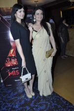 Zeena Bhatia, Niharika Singh at the Promotion of film Miss Lovely in Aurus, Mumbai on 23rd Dec 2013 (3)_52b9729cd68ec.JPG