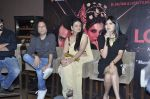 Zeena Bhatia, Niharika Singh at the Promotion of film Miss Lovely in Aurus, Mumbai on 23rd Dec 2013 (44)_52b9729d57373.JPG