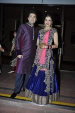 Aamna Sharif wedding reception in Mumbai on 28th Dec 2013 (137)_52bf94a1cd810.JPG