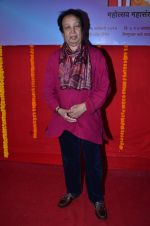 Bhupinder Singh at Saptarang music concert press meet in Fort on 30th Dec 2013 (20)_52c2652120689.JPG