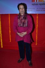 Bhupinder Singh at Saptarang music concert press meet in Fort on 30th Dec 2013 (21)_52c2652186f0a.JPG