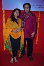 Bhupinder Singh, Mitali Singh at Saptarang music concert press meet in Fort on 30th Dec 2013 (18)_52c2654153ea6.JPG