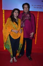Bhupinder Singh, Mitali Singh at Saptarang music concert press meet in Fort on 30th Dec 2013 (17)_52c2652248bdd.JPG