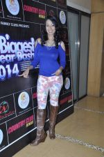 Kashmira Shah promote new years bash for Country Club in Andheri, Mumbai on 30th Dec 2013 (10)_52c26481a227c.JPG