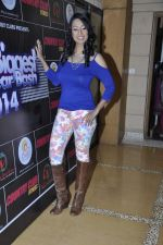 Kashmira Shah promote new years bash for Country Club in Andheri, Mumbai on 30th Dec 2013 (6)_52c26480476c7.JPG