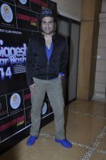 Krishna promote new years bash for Country Club in Andheri, Mumbai on 30th Dec 2013 (17)_52c264a548670.JPG