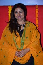 Mitali Singh at Saptarang music concert press meet in Fort on 30th Dec 2013 (24)_52c265420c326.JPG