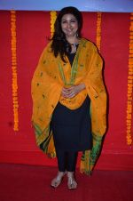 Mitali Singh at Saptarang music concert press meet in Fort on 30th Dec 2013 (26)_52c26542cd526.JPG