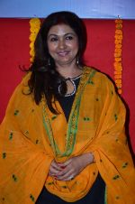 Mitali Singh at Saptarang music concert press meet in Fort on 30th Dec 2013 (27)_52c265432d915.JPG