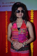 Reva Rathod at Saptarang music concert press meet in Fort on 30th Dec 2013 (49)_52c2659c20bbd.JPG