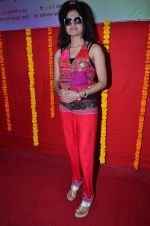 Reva Rathod at Saptarang music concert press meet in Fort on 30th Dec 2013 (43)_52c26595ca8b6.JPG