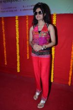 Reva Rathod at Saptarang music concert press meet in Fort on 30th Dec 2013 (45)_52c26597081f8.JPG