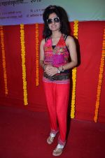 Reva Rathod at Saptarang music concert press meet in Fort on 30th Dec 2013 (46)_52c265977e275.JPG