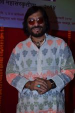Roop Kumar Rathod at Saptarang music concert press meet in Fort on 30th Dec 2013 (37)_52c2657522328.JPG
