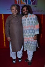 Roop Kumar Rathod at Saptarang music concert press meet in Fort on 30th Dec 2013 (39)_52c2656877aa2.JPG