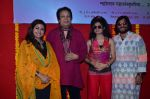 Roop Kumar Rathod, Bhupinder Singh, Mitali Singh,Reva Rathod at Saptarang music concert press meet in Fort on 30th Dec 2013 (24)_52c2659d85cc2.JPG