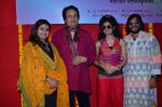 Roop Kumar Rathod, Bhupinder Singh, Mitali Singh,Reva Rathod at Saptarang music concert press meet in Fort on 30th Dec 2013 (25)_52c26543cd014.JPG