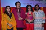 Roop Kumar Rathod, Bhupinder Singh, Mitali Singh,Reva Rathod at Saptarang music concert press meet in Fort on 30th Dec 2013 (26)_52c2656a4232b.JPG