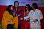 Roop Kumar Rathod, Bhupinder Singh, Mitali Singh,Reva Rathod at Saptarang music concert press meet in Fort on 30th Dec 2013 (20)_52c2652308f22.JPG