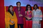 Roop Kumar Rathod, Bhupinder Singh, Mitali Singh,Reva Rathod at Saptarang music concert press meet in Fort on 30th Dec 2013 (22)_52c2659d0b653.JPG