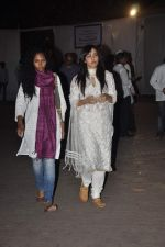 at Farooq Shaikh_s prayer meet in Mumbai on 30th Dec 2013 (158)_52c2664ce5876.JPG