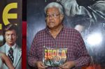 Viju Khote at Sholay premiere in Mumbai on 2nd Jan 2014 (36)_52c6553d3110a.JPG