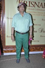 Abu Malik at Krisnaruupa album launch in Tanishq, Mumbai on 3rd Jan 2014 (91)_52c7ad1e3b515.JPG