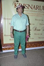 Abu Malik at Krisnaruupa album launch in Tanishq, Mumbai on 3rd Jan 2014 (88)_52c7ad17aa1fc.JPG