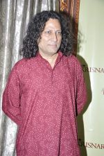 Anil George at Krisnaruupa album launch in Tanishq, Mumbai on 3rd Jan 2014 (82)_52c7ad6e4d708.JPG