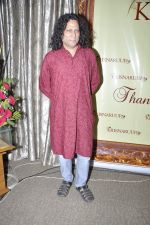 Anil George at Krisnaruupa album launch in Tanishq, Mumbai on 3rd Jan 2014 (83)_52c7ad3a82cf5.JPG