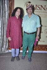 Anil George at Krisnaruupa album launch in Tanishq, Mumbai on 3rd Jan 2014 (88)_52c7ad3bdd3c9.JPG