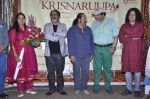 Hariharan, Leslie Lewis, Anil George at Krisnaruupa album launch in Tanishq, Mumbai on 3rd Jan 2014 (83)_52c7ad3e59220.JPG