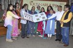 Hariharan, Leslie Lewis, Anil George at Krisnaruupa album launch in Tanishq, Mumbai on 3rd Jan 2014 (85)_52c7ad4077d8b.JPG