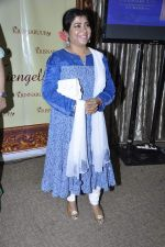 Soma Ghosh at Krisnaruupa album launch in Tanishq, Mumbai on 3rd Jan 2014 (60)_52c7adf5196b1.JPG