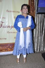 Soma Ghosh at Krisnaruupa album launch in Tanishq, Mumbai on 3rd Jan 2014 (62)_52c7adf5e4a7c.JPG