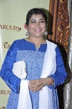 Soma Ghosh at Krisnaruupa album launch in Tanishq, Mumbai on 3rd Jan 2014 (63)_52c7adf64aac9.JPG