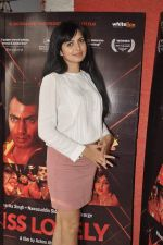 Niharika Singh promote Miss Lovely in Mumbai on 4th Jan 2014 (21)_52c8d014ae7ab.JPG