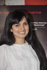 Niharika Singh promote Miss Lovely in Mumbai on 4th Jan 2014 (26)_52c8d026d5cf1.JPG