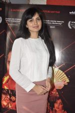 Niharika Singh promote Miss Lovely in Mumbai on 4th Jan 2014 (28)_52c8d01793fb9.JPG