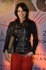 Anushka Ranjan at GR8 Calendar launch in Club Millennium, Mumbai on 6th Jan 2014 (42)_52cc08e6cc220.JPG