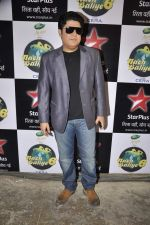 Sajid Khan on the sets of Nach Baliye 6 in Filmistan, Mumbai on 7th Jan 2014 (17)_52cd347f18218.JPG